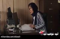 قسمت نوزدهم ساخت ایران2 (سریال) (کامل) | دانلود قسمت19 ساخت ایران 2 | Full Hd 1080P نوزده Online