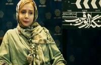 دانلود فیلم تنگه ابوقریب رایگان | فیلم تنگه ابوقریب