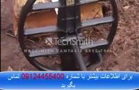 طرز کار کردن با دستگاه گنجیاب 09197977577 اموزش فلزیاب و گنجیاب