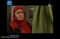 دانلود قسمت 16 سریال ساخت ایران 2 (دانلود تمام قسمت ها) | طرفداری