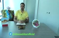 معرفی طرح ها و خدمات مرکز مشاوره و برنامه ریزی تحصیلی دکتر علیرضا افشار