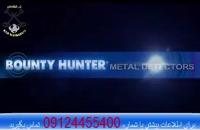 خرید فلزیاب یاسوج 09100061388