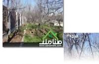 خرید باغ و باغچه در شهریار کد 1475
