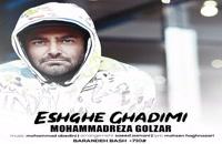 Mohammadreza Golzar Eshghe Ghadimi
