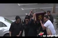 قسمت نهم ساخت ایران 2 (کامل و بدون رمز) | دانلود قسمت 9 فصل دوم ساخت ایران غیر رایگان HD