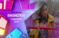 دانلود قسمت 30 سریال پرنده سحرخیز - Erkenci Kus ارکنجی کوش