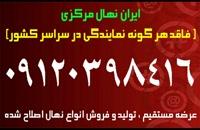 فروش نهال گوجه سبز آذرشهر 09120398417 – نهالستان گوجه سبز - قیمت خرید نهال گوجه سبز