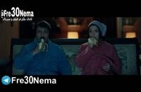 دانلود فیلم مصادره رایگان / خرید قانونی فیلم مصادره کامل - 4K