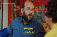 قسمت 20 سریال پرنده ی سحرخیز - Erkenci kus با زیرنویس فارسی