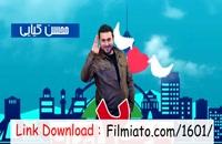 سریال ساخت ایران 2 قسمت 18 هجدهم فصل دوم