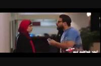 سریال ساخت ایران 2 کامل HD