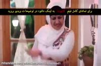 دانلود فیلم ایرانی کاتیوشا-سیما دانلود