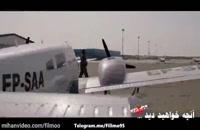 دانلود سریال ساخت 2 قسمت  FILM IRANI-18
