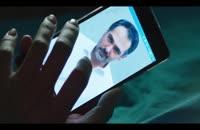دانلود فیلم رگ خواب (کامل و نسخه بدون رمز منتشر شد)