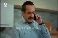 دانلود قسمت 198 سریال عشق اجاره ای دوبله فارسی
