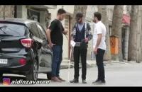 دوربین مخفی های جدید و جنجالی آرمین زواری