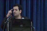 سخنرانی استاد رائفی پور با موضوع آسیب شناسی موسیقی - اهواز - 30 مهر 1391