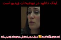 سریال عروس استانبولی قسمت 124 دوبله فارسی کامل