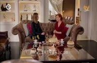 دانلود سریال بوی توت فرنگی قسمت 54 – دوبله و کامل
