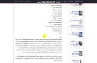 تحقیق کاروانسرا و معماری کاروانسرا در ایران - 35 صفحه نسخه ورد