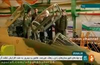 جنگنده ایرانی کوثر رونمایی شد