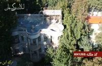 باغ ویلا لوکس در ملارد کد 3200متر خوشنام