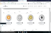 بیت کوین  رایگان 2018 یک سایت جامع وعالی به جز بیت کوین چندین ارز دیجیتال دیگه هم برای استخراج داره