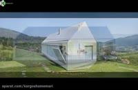 ساختمان با نمای متحرک