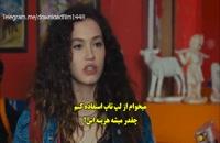 قسمت 3 سریال نفس به نفس با زیرنویس فارسی