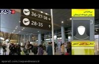 صحبتهای خانمی که در فرودگاه گرجستان هتک حرمت قرار گرفت