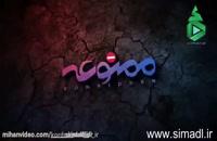 دانلود قسمت چهارم سریال ممنوعه (ایرانی) - سیما دانلود - سیما دانلود - تماشا