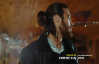 قسمت 27 سریال پرنده سحرخیز با زیرنویس فارسی چسبیده - Erkenci Kus