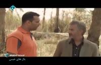 Balhaye Khis [Part15]  YouTube