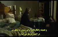 دانلود فیلم همه می دانند با دوبله فارسی