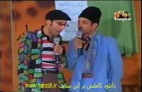 مش اسماعیل و ارازل اوباش