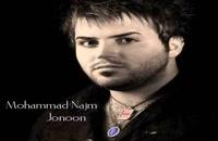 دانلود آهنگ جنون از محمد نجم