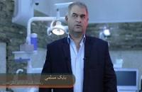 کسب در آمد دلاری دندانپزشکان ایرانی در کشور آذربایجان