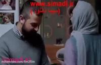 download film irani  azar