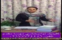 بهترین کلینیک گفتار درمانی و کار درمانی در درمان اتیسم شرق تهران مهسا مقدم