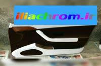 فروشنده انواع دستگاه ابکاری ایلیا کروم 09127692842