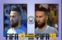 تفاوت جالب چهره های بازیکنان منچستر سیتی در فیفا 17 و فیفا 18