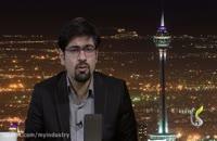 سید حمیدرضا عظیمی در برنامه زنده تلویزیونی پایش پلاس (بازاریابی  اینترنتی)
