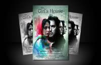 دانلود فیلم خانه دختر از تلگرام - فیلم خانه دختر حامد بهداد