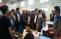شناخت توانایی جوانان ایران در تکنولوژی و سلامت در 3 دقیقه
