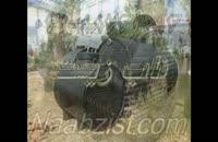 ..سپتیک تانک