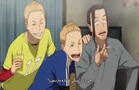 انیمه ورزشی Kaze ga Tsuyoku Fuiteiru - دویدن با باد قسمت 1 (زیرنویس فارسی)