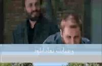 دانلود نسخه کامل فیلم کمدی هزارپا