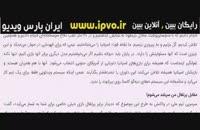 کی روش ; بازی ایران با پرتغال ربطی به ملی گرایی و وطن پرستی ندارد