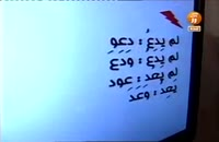 پروژه 60+40 عربی حرف اخر 02166028126