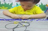کاردرمانی کودکان.09120452406بیگی.کاردرمانی چیست.کاردرمانی کودکان به صورت تخصصی.کاردرمانی ذهنی
